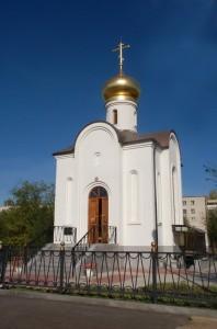 Часовня св. воина Феодора Ушакова